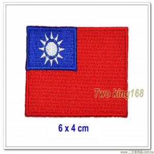 中華民國國旗貼紙(可熨斗燙)