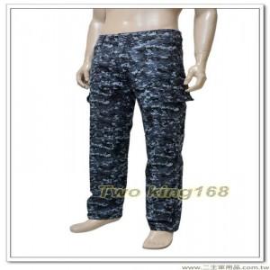 海洋數位迷彩彈性工作褲【9561B-3】