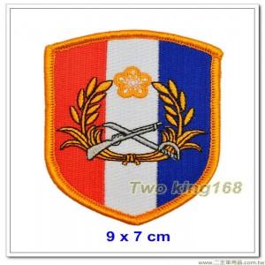 北高指揮部臂章(盾形)(明視度)(紅白藍) ★擎天部隊 【5-1-2】