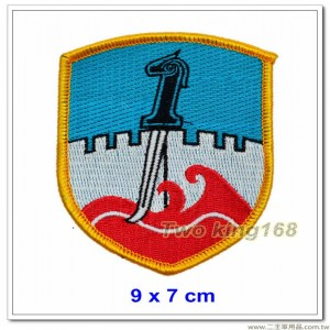 澎湖防衛司令部臂章(盾形)(淺藍色明視度)(不含氈) ★澎防部 ★鎮疆部隊【陸軍1-9-1】