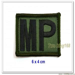 MP憲兵臂章(6x4)(低視度)(含氈)