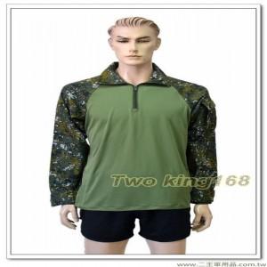 綠色青蛙裝(國軍數位迷彩袖子)