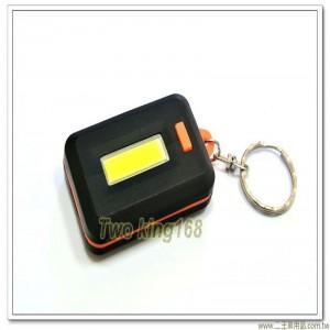 COB超亮LED燈鑰匙圈(附電池)