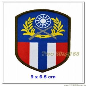 民國80年代-陸軍總部華統演習臂章(綠邊)(盾形)(明視度)(不含氈)【C-1】