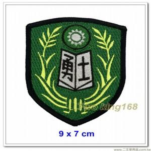 陸軍專科學校臂章(盾形)(低視度)(不含氈) ★士校 【15-11】
