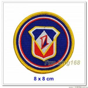 空軍443聯隊臂章(不含氈)【空軍臂章3-10】