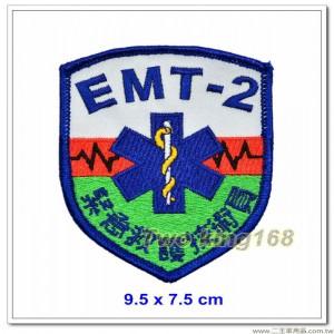 EMT-2臂章(中級)(不含氈) ★EMT臂章 ★緊急救護技術員臂章【1-60-2】
