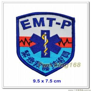 EMT-P臂章(高級)(不含氈) ★EMT臂章 ★緊急救護技術員臂章【1-60-3】