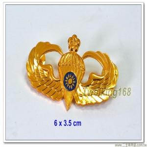 空特傘兵徽 - 初級(一梅花)(鋁質) ★空降特戰 【ba5-3】