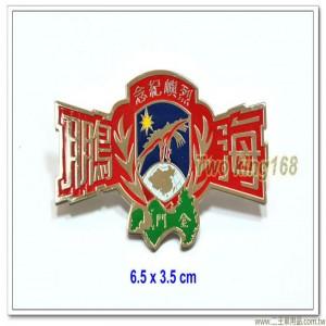 金門烈嶼紀念章(紅色)(銅質) bg6-15★海鵬部隊 ★早期158師