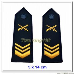早期海岸巡防司令部肩章(中士) ★早期海巡署肩章-深藍色底