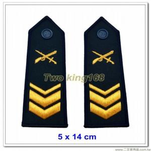 早期海岸巡防司令部肩章(三等長) ★早期海巡署肩章-深藍色底