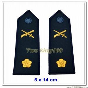 早期海岸巡防司令部肩章(少校) ★早期海巡署肩章-深藍色底