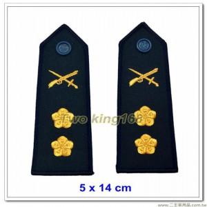 早期海岸巡防司令部肩章(中校) ★早期海巡署肩章-深藍色底