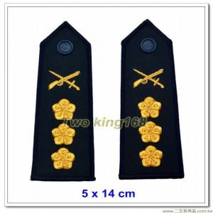 早期海岸巡防司令部肩章(上校) ★早期海巡署肩章-深藍色底