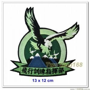 陸軍航空飛行訓練指揮部胸章 ★陸航胸章 ★飛訓部胸章【4-31-3