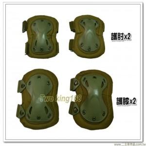 綠色戰術護膝(2個)+戰術護肘(2個)(單一尺寸)