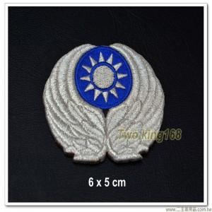 空軍大盤帽徽【國內72-1-1】