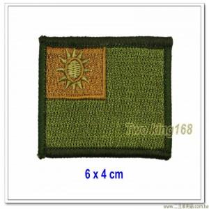 中華民國國旗徽章(低視度綠邊)(沙色國徽)(6x4)(繡滿版)(含魔鬼氈)