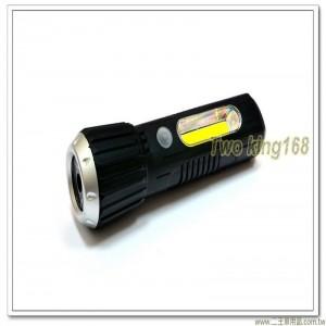 150流明LED+COB強光手電筒(附電池)