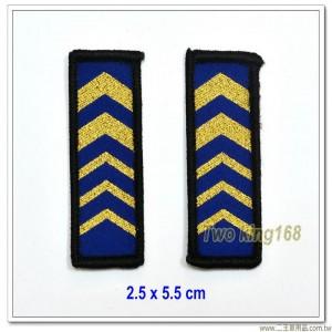 海洋委員會海巡署領章-上兵(兩粗三細)(無魔鬼氈)