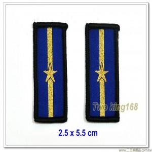海洋委員會海巡署領章-下士(一線一星)(無魔鬼氈)