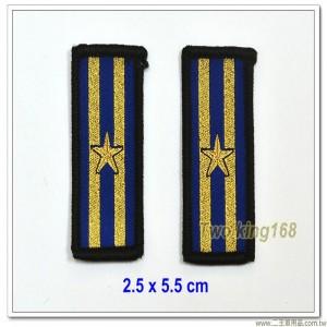 海洋委員會海巡署領章-中尉(兩線一星)(無魔鬼氈)