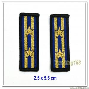 海洋委員會海巡署領章-上尉(兩線二星)(無魔鬼氈)