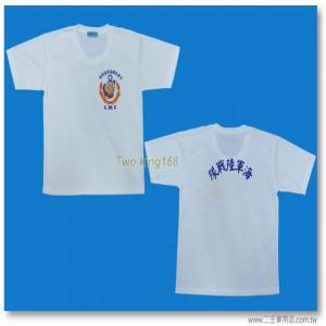 民國80年早期海軍陸戰隊內衣(透氣排汗)(T恤造型)-t1-3