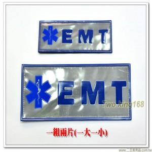 EMT反光背心活動片(含魔鬼氈)(一組兩片)