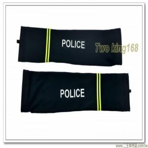 警察反光袖套(防曬型)(萊卡透氣布)(藏青色)