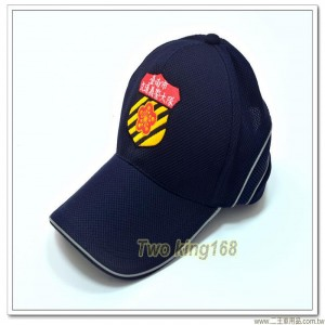 台南市交通義警大隊排汗帽(電繡帽徽)(側邊反光條) ★義交小帽 【1-5】