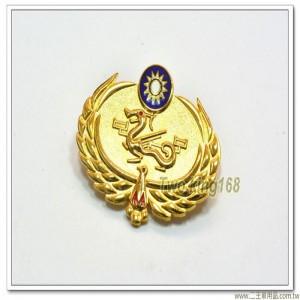 海岸巡防署榮譽章(銅質) bs2-1★海巡署胸章★海巡署榮譽徽
