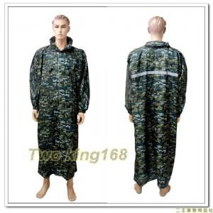 國軍數位迷彩軍官雨衣(風衣型)【N217-1】