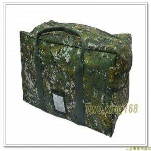 國軍數位迷彩忠誠袋(防水尼龍布)