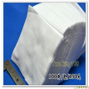 CVC擦槍布(米白色)(10x10)