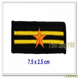 新式警察布胸章(二線一星)