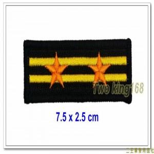 新式警察布胸章(二線二星)