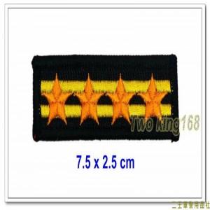 新式警察布胸章(二線四星)