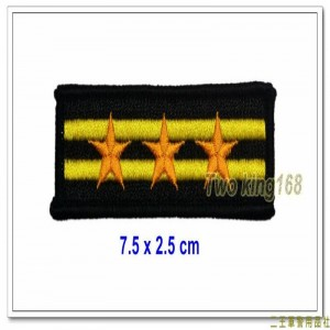 新式警察布胸章(二線三星)
