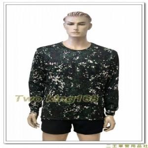 海軍陸戰隊數位虎斑迷彩長袖內衣(中空保暖)