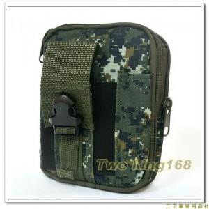 萬用型國軍數位迷彩筆記本手機腰包(二代內頁) ★戰術腰包 ★迷彩腰包