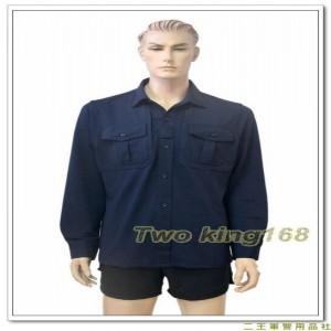 新式警察排汗POLO衫(深藍色)(胸前拉鍊)(長袖上衣) ★警察勤務服