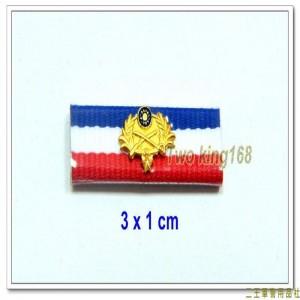 陸軍基地榮譽紀念章標 ★基地榮譽徽 (一星)(含底座)【g15-1-1】