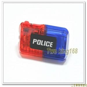 充電式警用紅藍防護LED肩燈(不銹鋼掛夾)【F-1038】