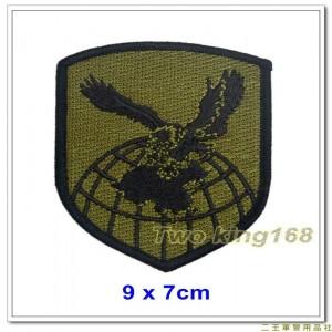 陸軍117師臂章(海鵬部隊)(盾形)(新式)(低視度)(不含氈)【26-9-1】