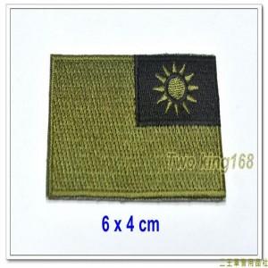 中華民國國旗臂章(低視度)(逆風)(6x4)(不含氈)