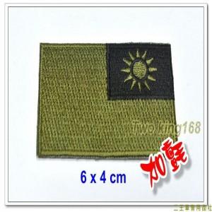 中華民國國旗臂章(低視度)(逆風)(6x4)(加氈)