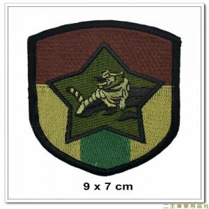 陸軍步兵109旅臂章(大膽部隊)(盾形)(低視度)(不含氈)【22-4-1】