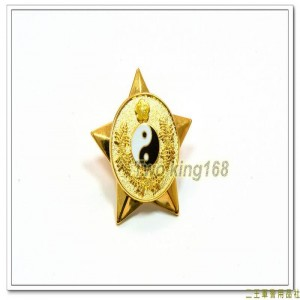國防大學-戰爭學院榮譽徽(銅質)【bg2-1-1】☆金色星星